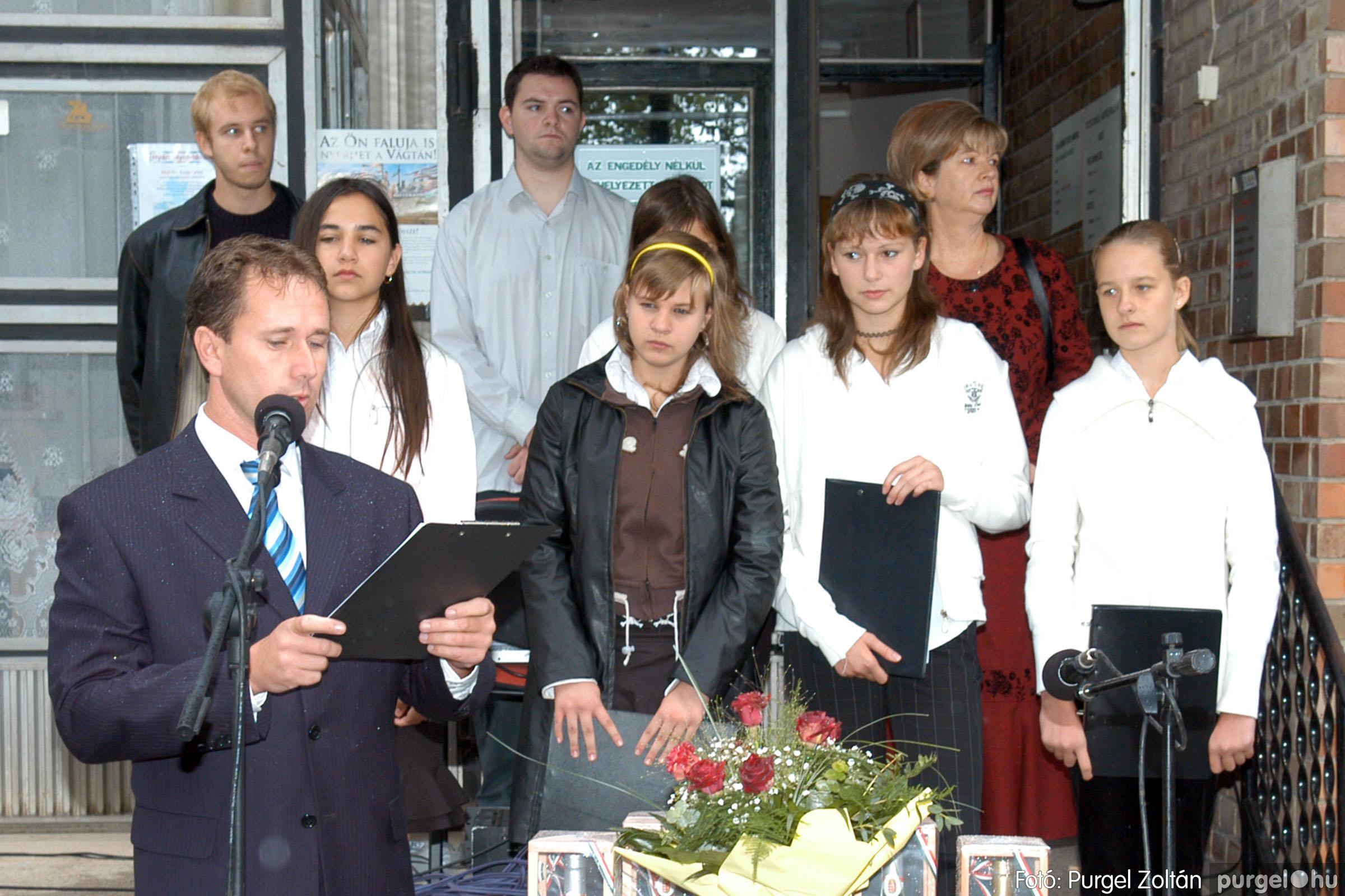 2007.09.08. 005 Elszármazottak találkozója 2007. – Fotó:PU