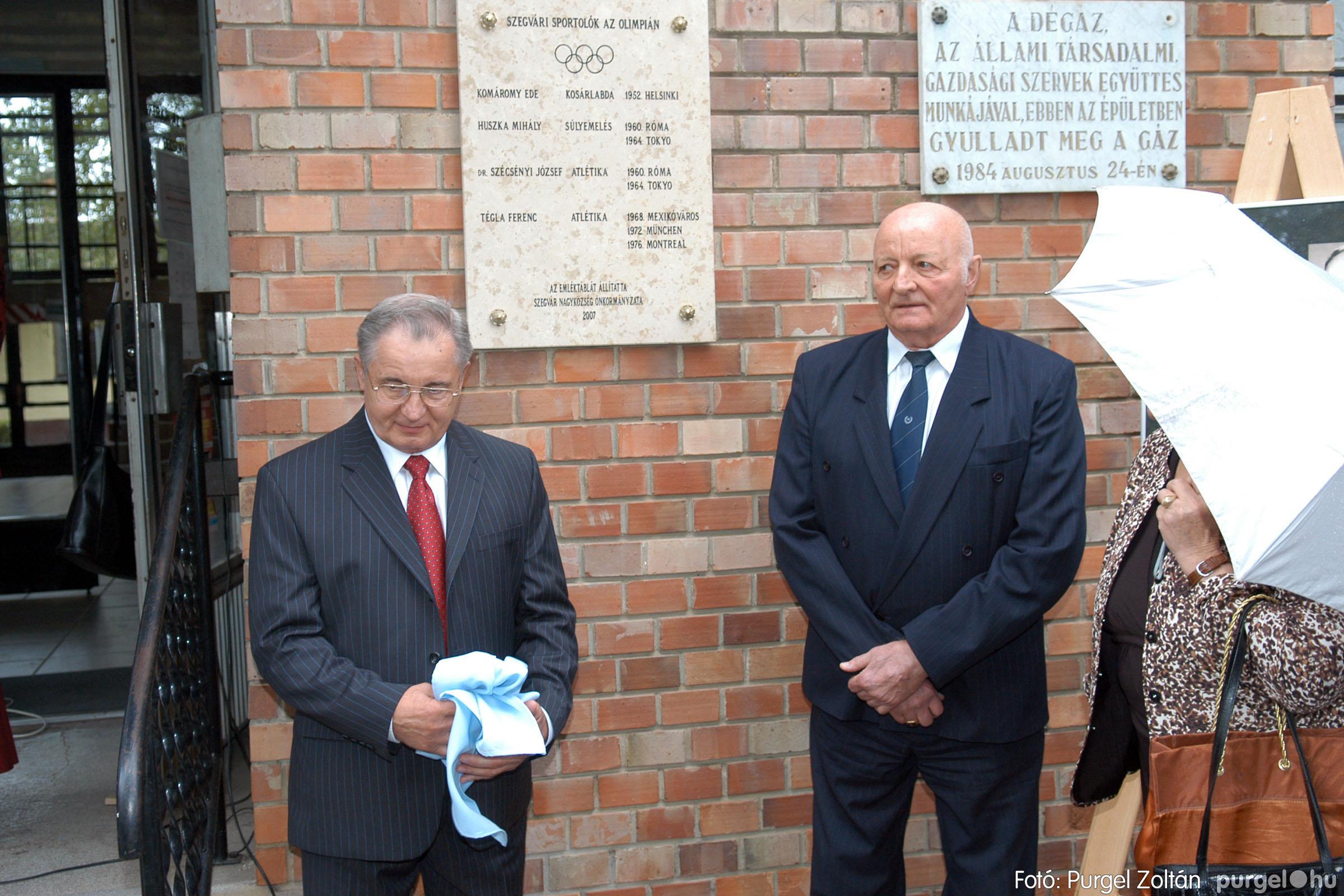 2007.09.08. 019 Elszármazottak találkozója 2007. – Fotó:PU