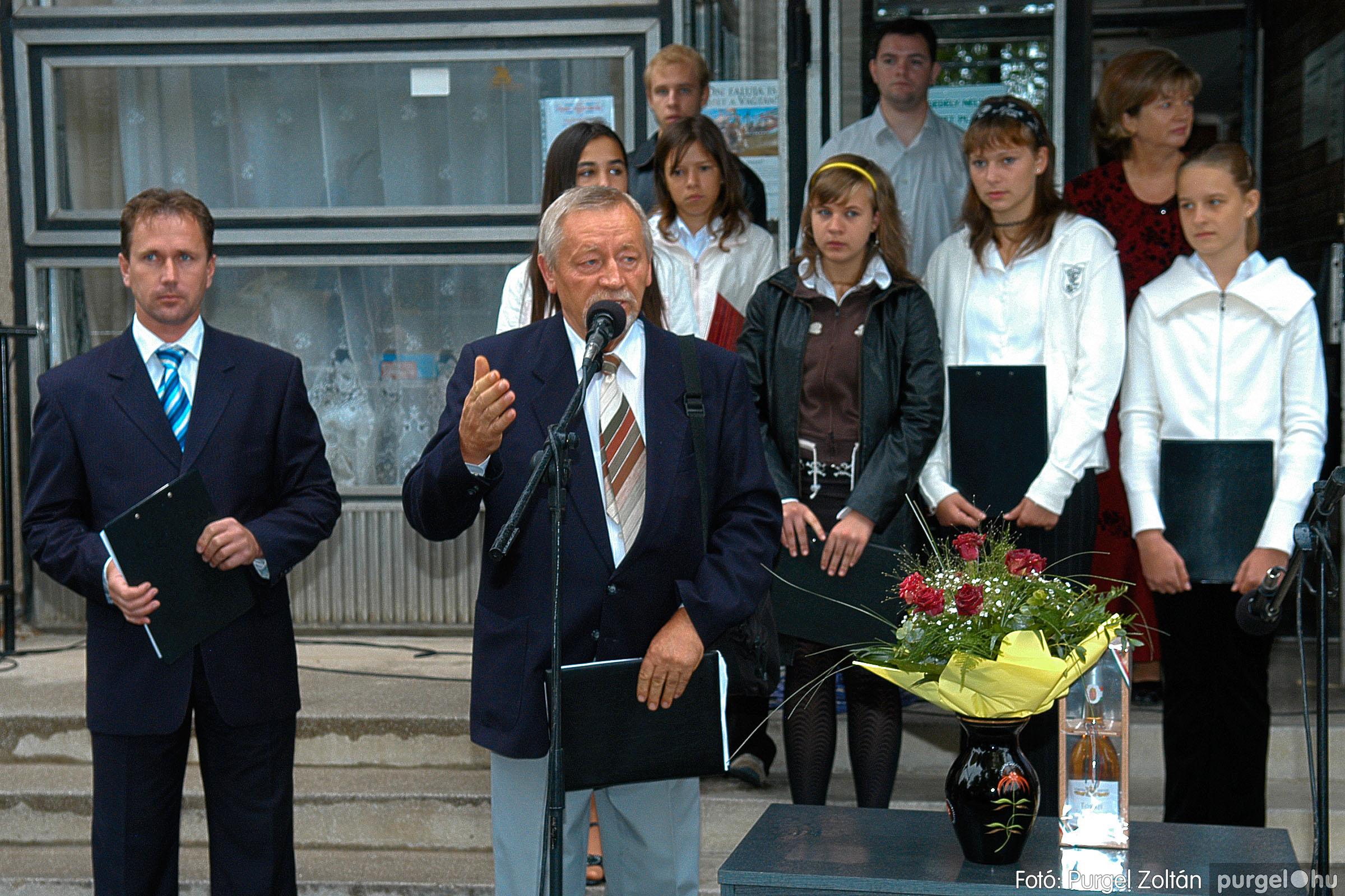 2007.09.08. 031 Elszármazottak találkozója 2007. – Fotó:PU